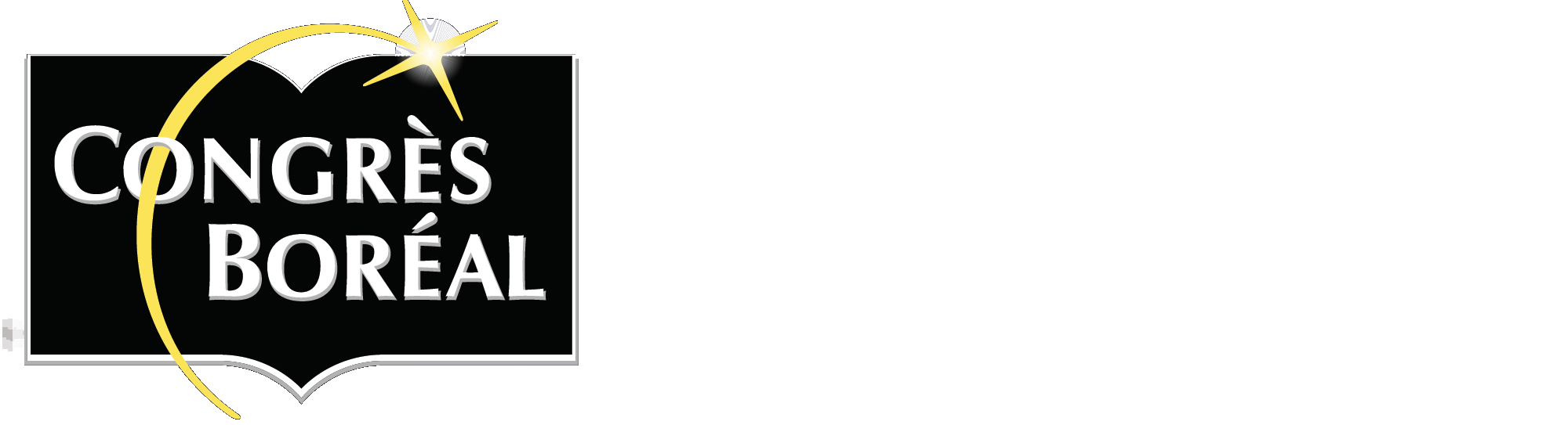 Congrès Boréal